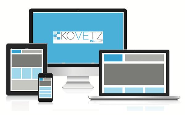 plateforme_leads_kovetz